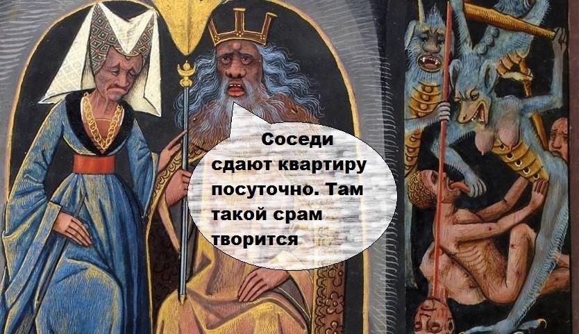 -рисунки Средневековые приколы