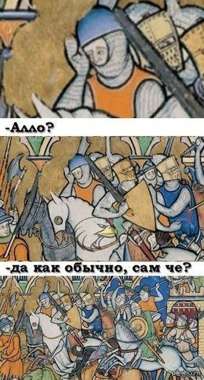 1397395914_091 Средневековые приколы