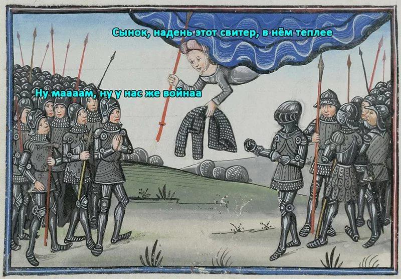 213213 Средневековые приколы