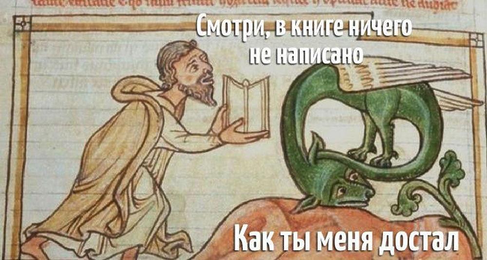 4324577_4368148 Средневековые приколы