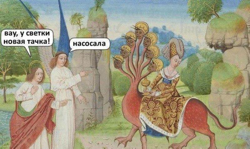4t54653re8_0006 Средневековые приколы