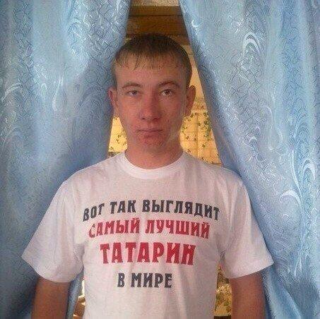 7eb777 «Казановы» из социальных сетей.