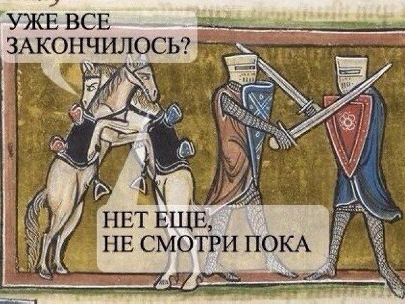 874889702_preview_1 Средневековые приколы