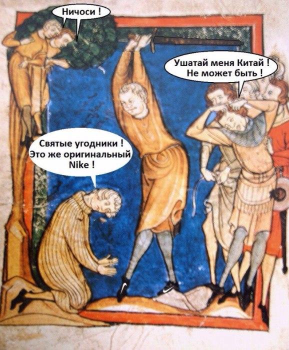 Sr-07 Средневековые приколы