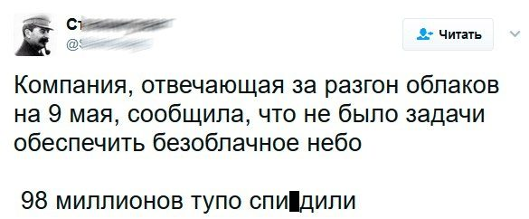 ee5735 Сборник народных изречений с сетевых просторов
