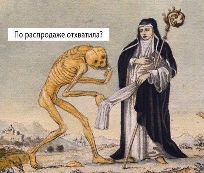 internet-humor-12 Средневековые приколы