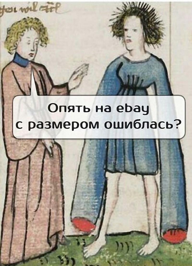 r16 Средневековые приколы