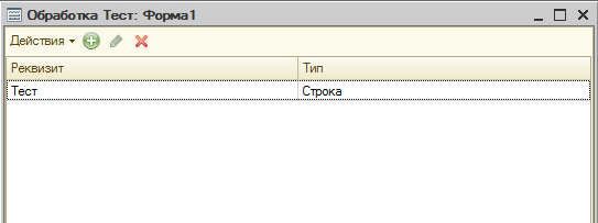 -форму-с-параметром Открыть форму с параметром в 1С (обычные и управляемые формы)