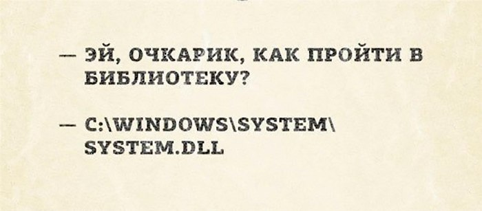 Компьютерные приколы. Заходи.