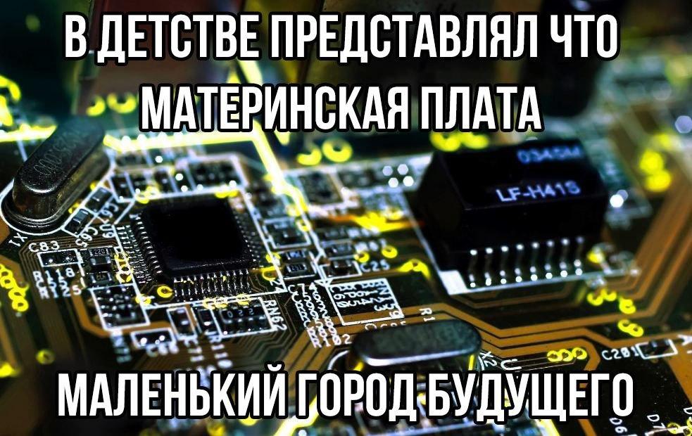 -будущего Компьютерные приколы. Заходи.