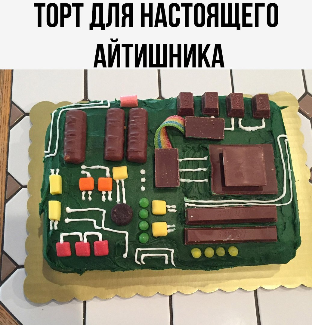 -торт Компьютерные приколы. Заходи.