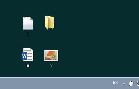 -файл Как создать папку или файл без имени?