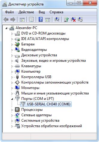 -устройств-Delphi Работа с COM портом в Delphi (Реле времени)