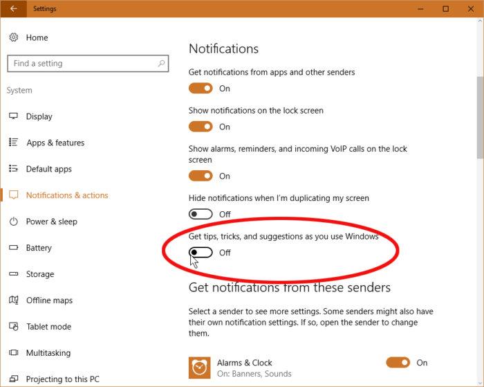 -компьютера-7 Как ускорить Windows 10