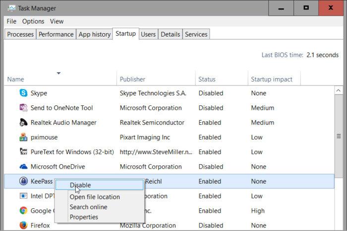 -компьютера-4 Как ускорить Windows 10