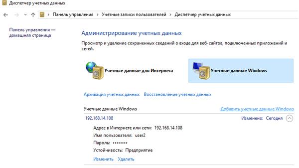 seans Windows 10. Указанный сеанс работы не существует.