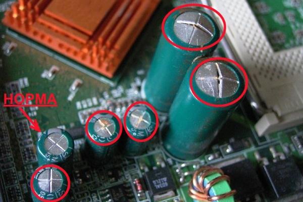 kondensator_1 Как проверить видеокарту на работоспособность