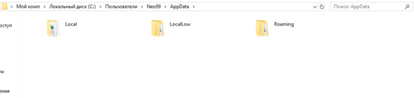 -с-папками-windows-3 Скрытые папки Windows