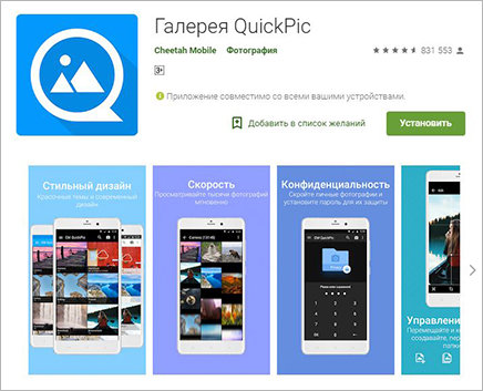 Не устанавливайте на Android эти приложения! - Okolokompa