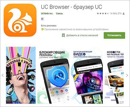 -приложения-для-телефона-4 Не устанавливайте на Android эти приложения!