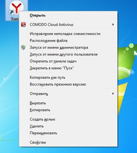 -Windows-7-4 Пара фишек Windows 7