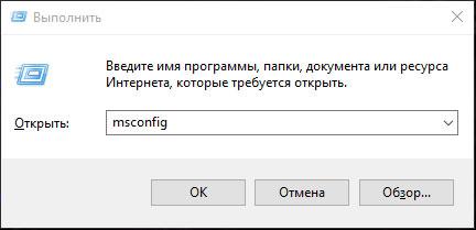 """-ошибка-2 Критическая ошибка: """"Меню пуск и приложение Кортана не работают"""""""