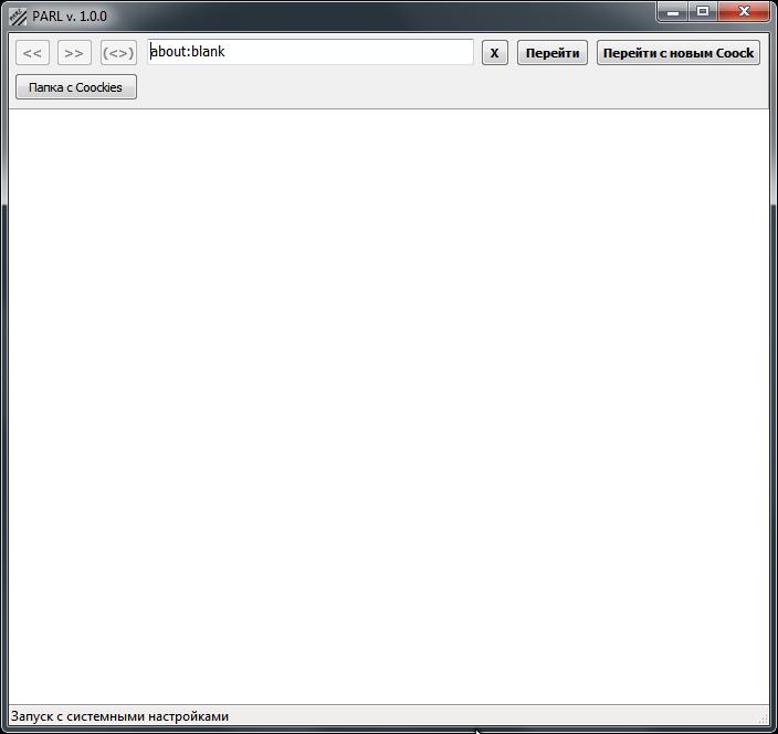 PARL. Параллельный браузер.
