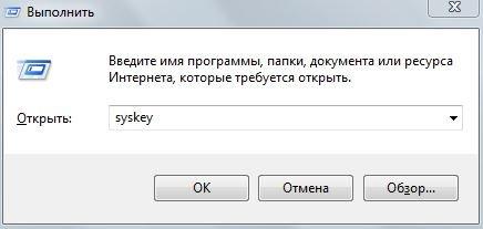 USB-ключ-создать-5 USB-ключ для входа в Windows