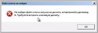 USB-ключ-создать-9 USB-ключ для входа в Windows