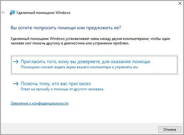 msra-17 Полезные сервисные команды в Windows 10