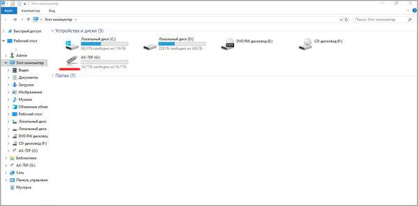 usb-ico-4 Красивая иконка для USB-флешки