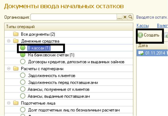 2_2213a2743b7be027f523121cc331e066 Оперативный учет в программе 1С:ERP Управление предприятием 2.0
