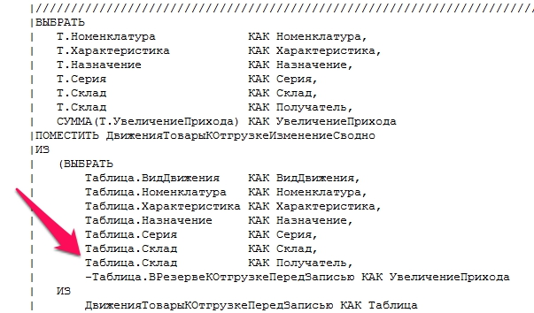 4_9c67a386e6f01c63fb87f847cc837d72 Контроль отрицательных остатков в конфигурациях: УТ 11.4, КА 2.4, ERP 2.