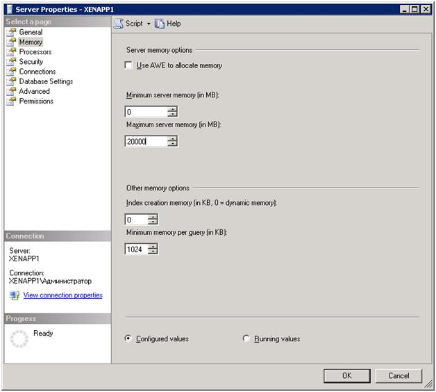 SQL-Server-1C-1 Настраиваем MS SQL сервер для работы с 1С