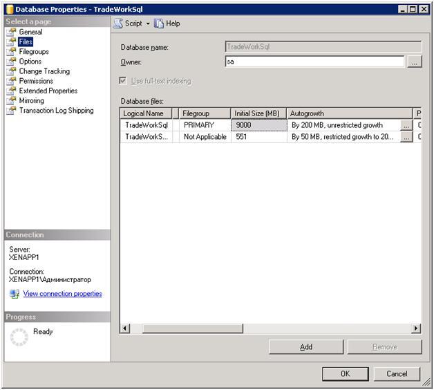 SQL-Server-1C-3 Настраиваем MS SQL сервер для работы с 1С