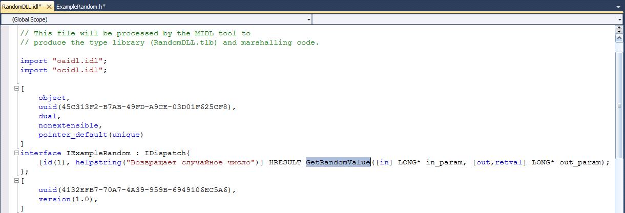 14_653874556785675464503.02 Как создать внешнюю компоненту для 1С:Предприятия (на MS Visual Studio 2010)