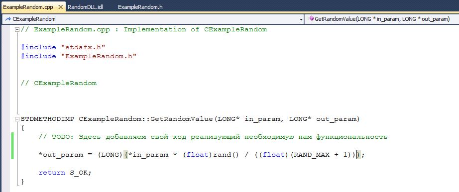 15_653874556785675464503.02 Как создать внешнюю компоненту для 1С:Предприятия (на MS Visual Studio 2010)