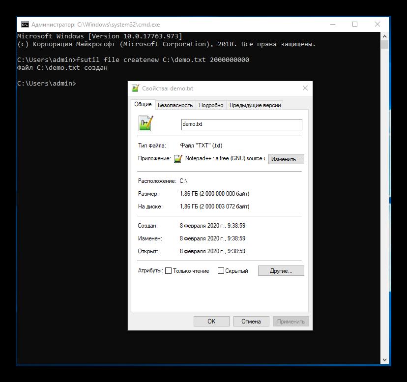 razm_file1 Как создать файл произвольного размера