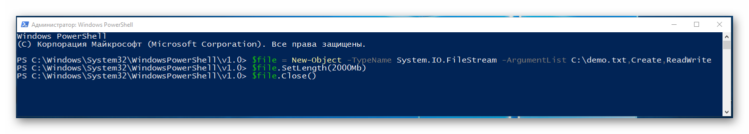 razm_file2 Как создать файл произвольного размера