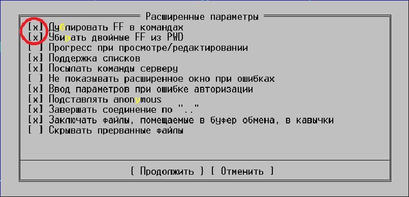 4_cdrygzsrcfe45w462a34rs443543 Настройка FAR Manager для скачивания файлов, в названии которых есть русские буквы