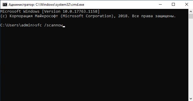 dfiosdjfgiosdjotuigoeriu5604654456 Как исправить распространенные ошибки Minecraft в Windows 10