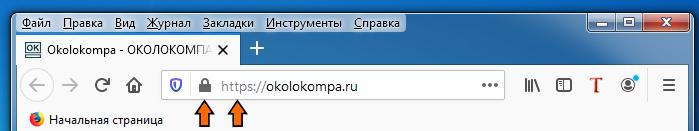 5734275897234689572348905 Как узнать, можно ли доверять веб-сайту?